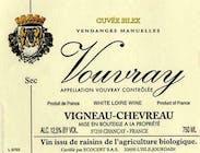Domaine Vigneau-Chevreau Vouvray Cuvée Silex 2017